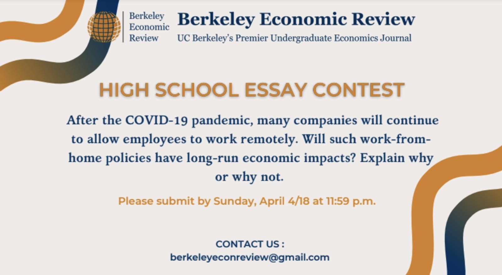 Spring 2021 High School Essay Contest